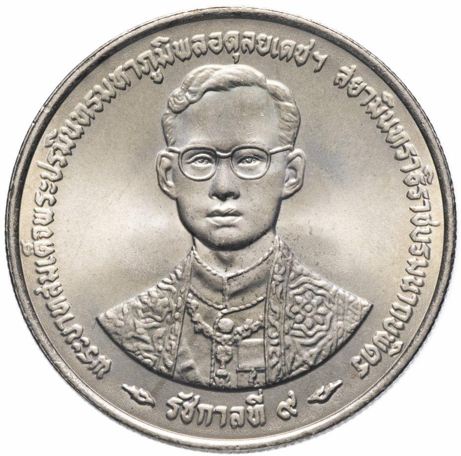 """купить Таиланд 20 батов (baht) 1996 """"50 лет правления Короля Рамы IX"""""""