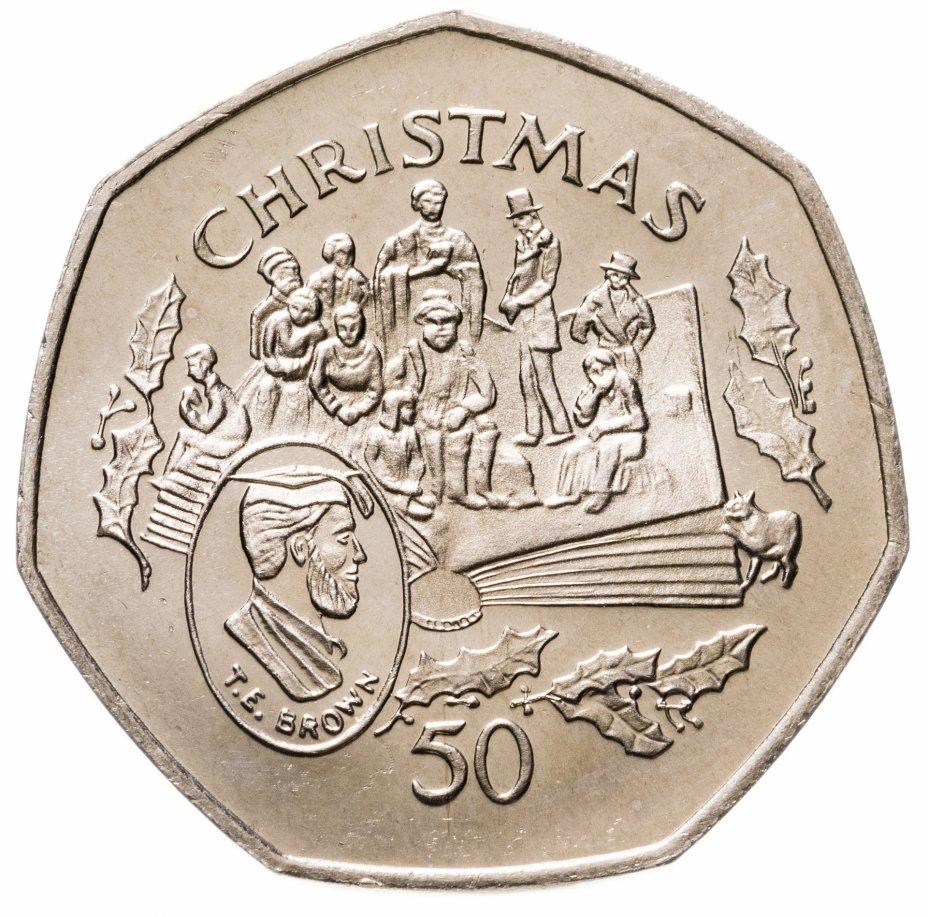 купить 50 пенсов (pence) 1997   Рождество  Остров Мэн