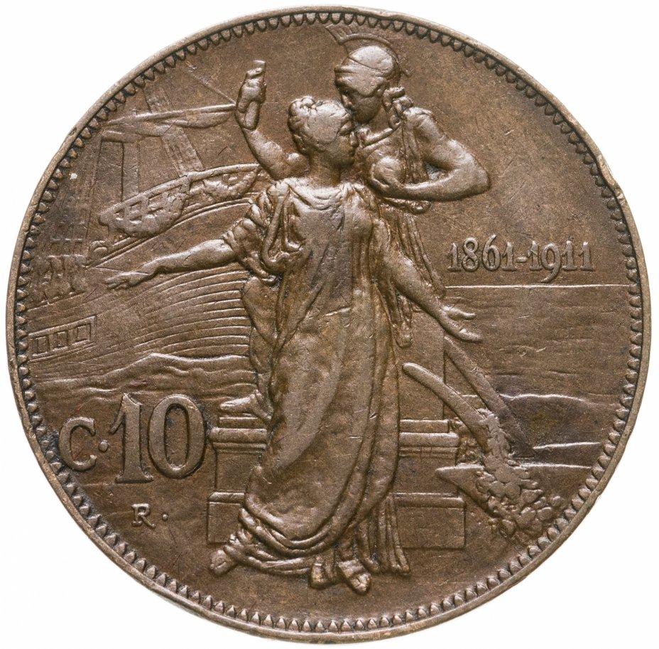 купить Италия 10 чентезимо (centesimi) 1911  50 лет Королевству