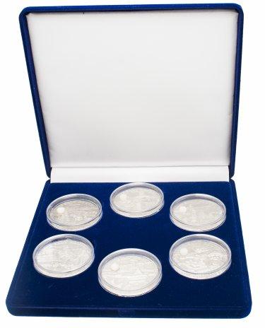 """купить Малави набор 20 квача 2009 UNC """"Соляной путь"""", 6 монет в футляре, с сертификатами"""
