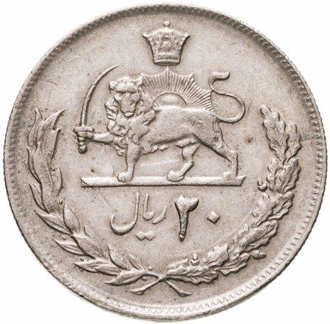 купить Иран 20 риалов (rials) 1974
