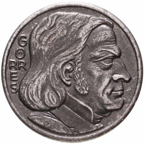 купить Германия (Кобленц) нотгельд  10 пфеннигов 1921