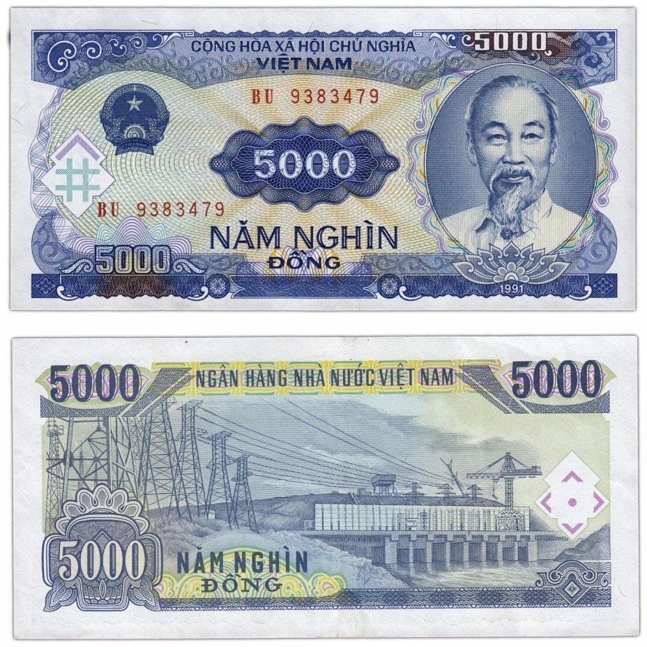 купить Вьетнам 5000 донг 1991 (Pick 108)