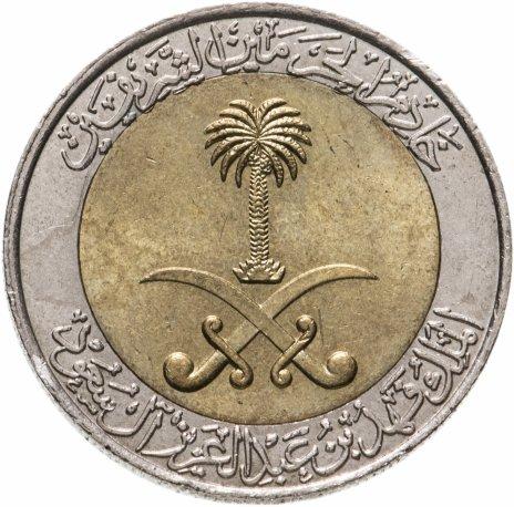 купить Саудовская Аравия 100 халалов 1419 (1999)