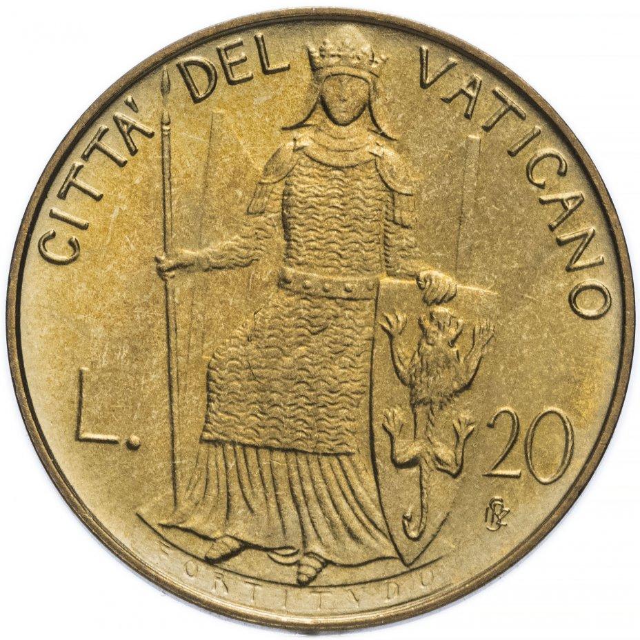 купить Ватикан 20 лир 1980