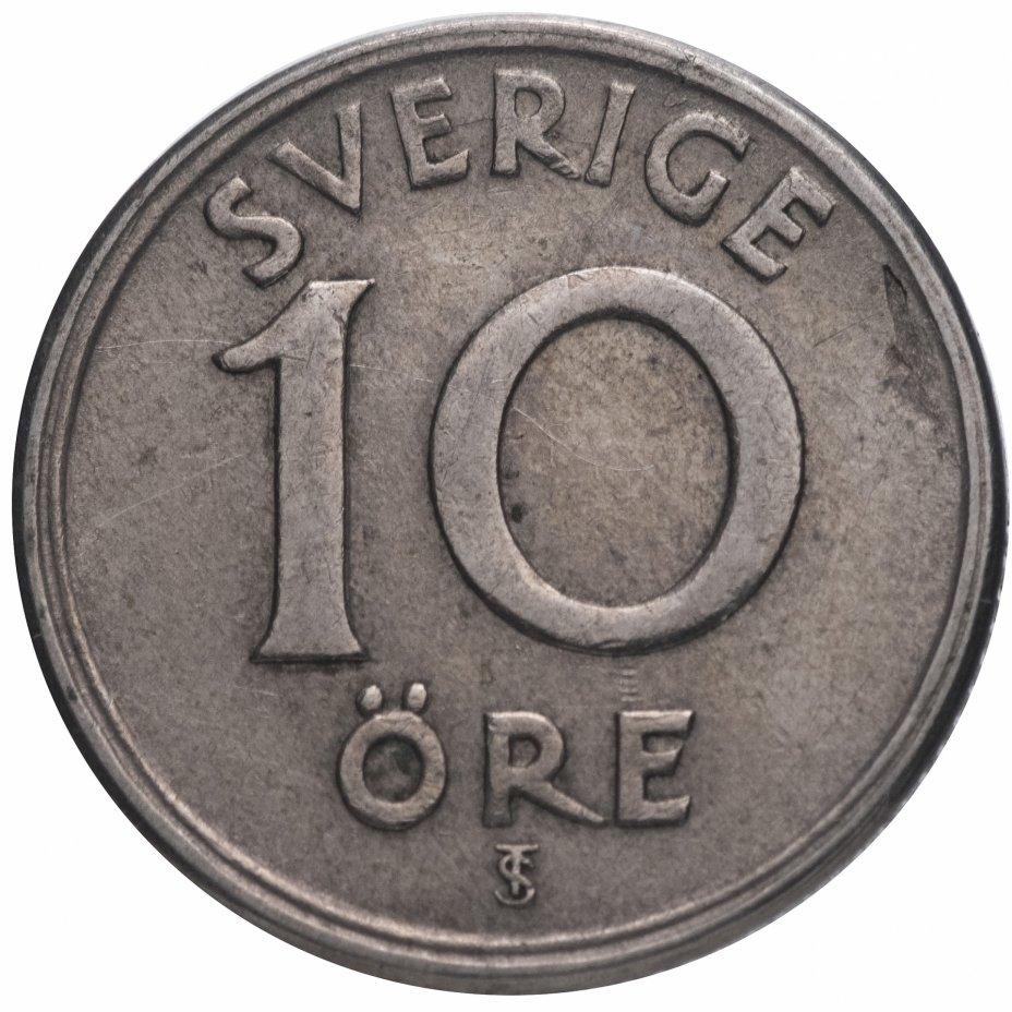 купить Швеция 10 эре 1946