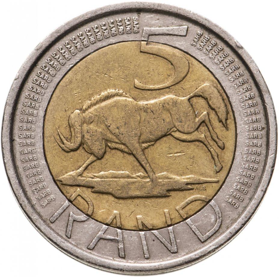 купить ЮАР 5 рандов (рэндов, rand) 2005
