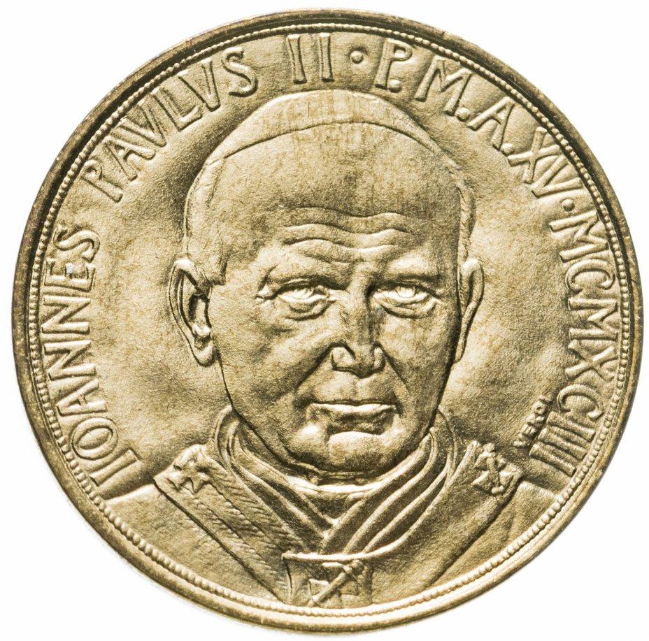 купить Ватикан 20лир (lire) 1993