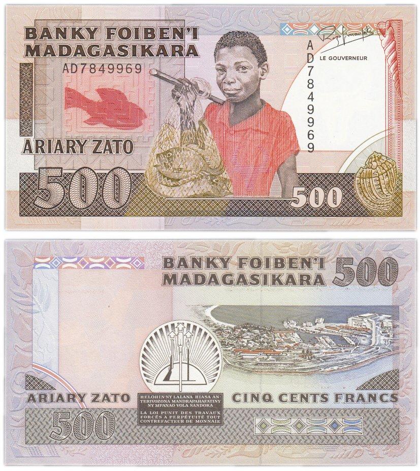 купить Мадагаскар 500 франков / 100 ариари 1988-1993 (Pick 71b)
