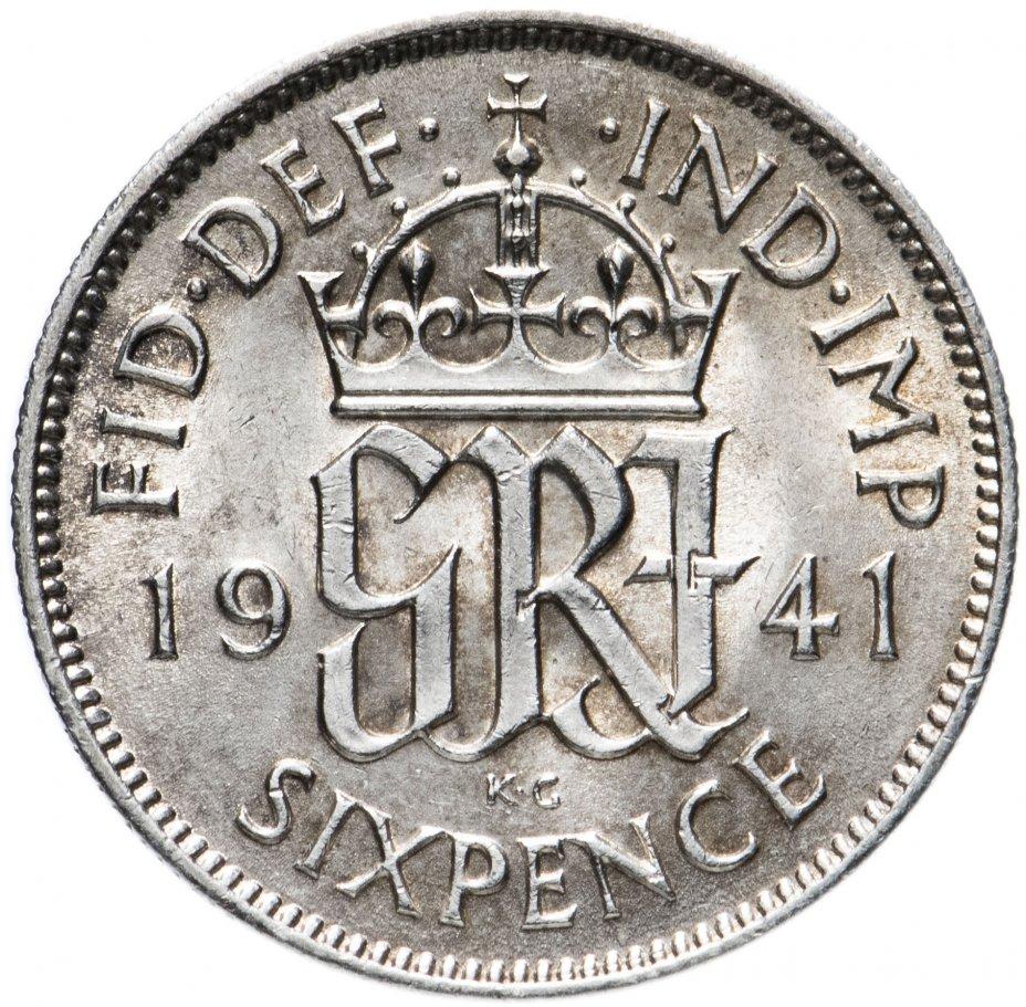 купить Великобритания 6 пенсов (pence) 1941
