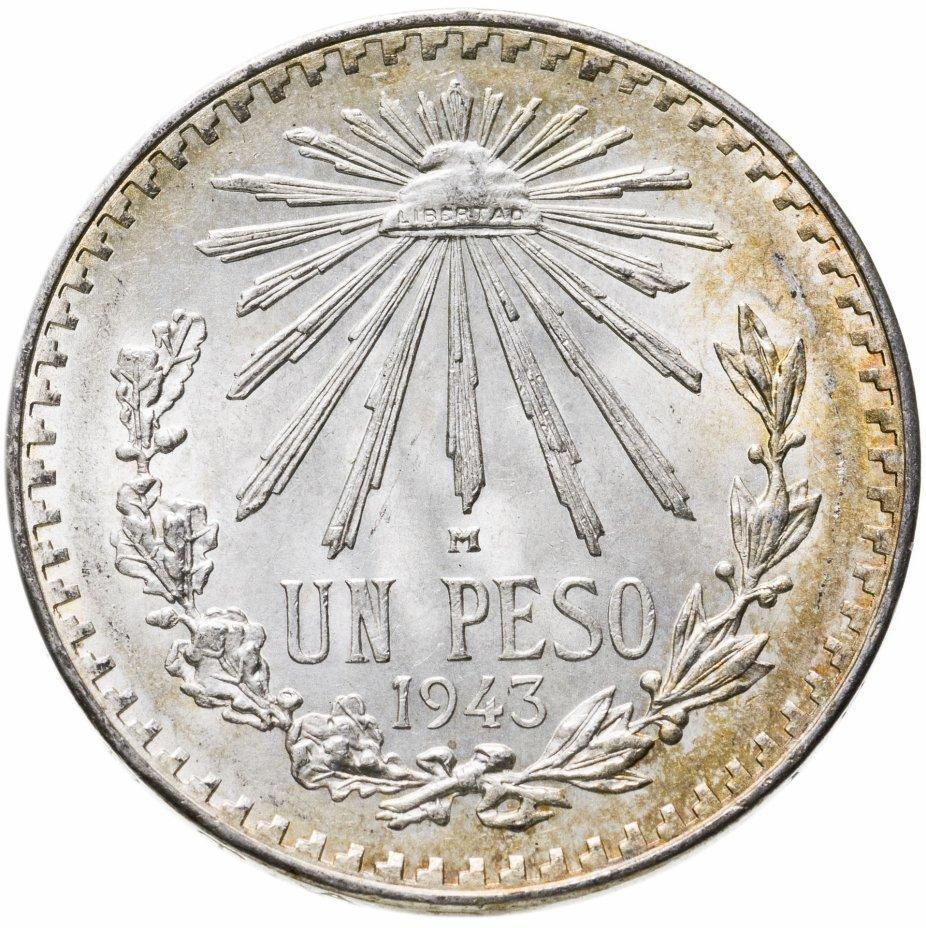 купить Мексика 1 песо (peso) 1943