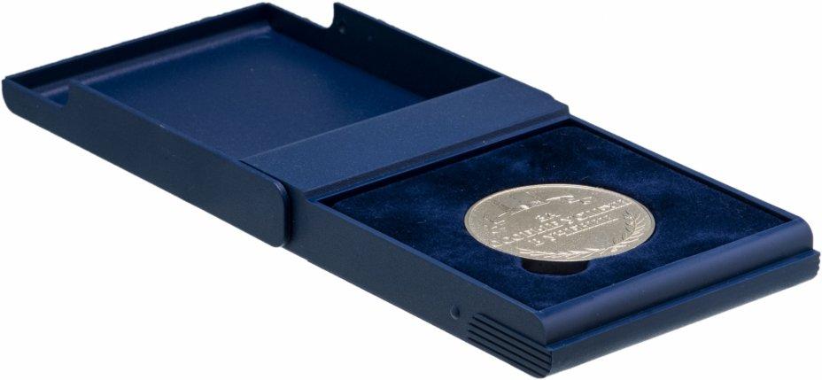 купить Серебряная  школьная медаль Россия 1995 в оригинальной коробке ММД