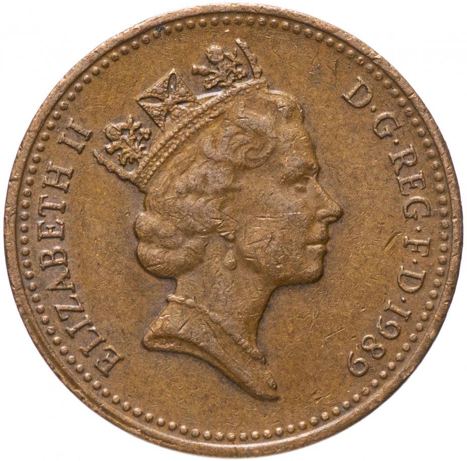 купить Великобритания 1 пенни (penny) 1985-1992