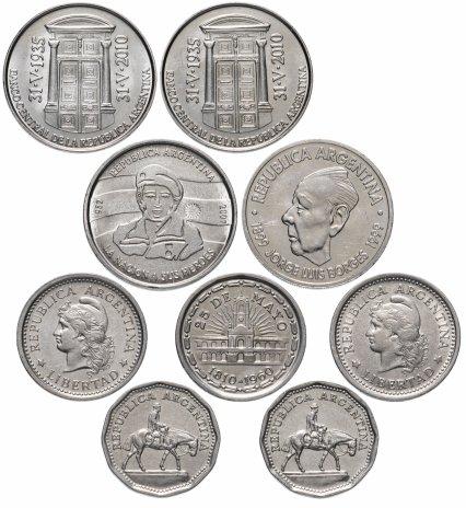 купить Аргентина набор из 9 монет 1958-2010