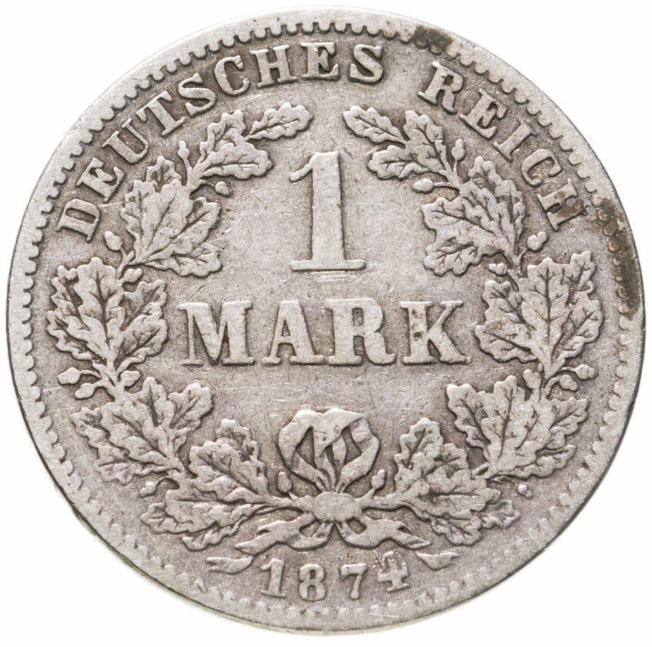 """купить Германская Империя, 1 марка 1874 знак монетного двора: """"G"""" - Карлсруэ"""