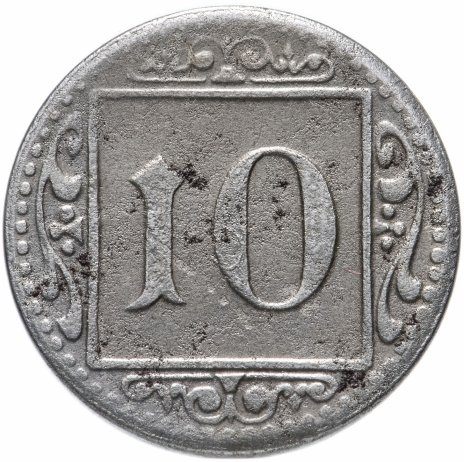 купить Германия (Мюнстер) нотгельд 10 пфеннигов 1918