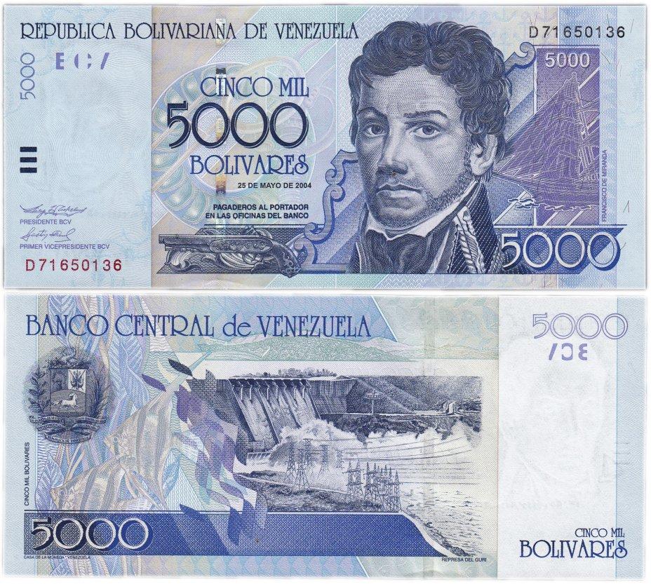 купить Венесуэла 5000 боливар 2004 (Pick 84)