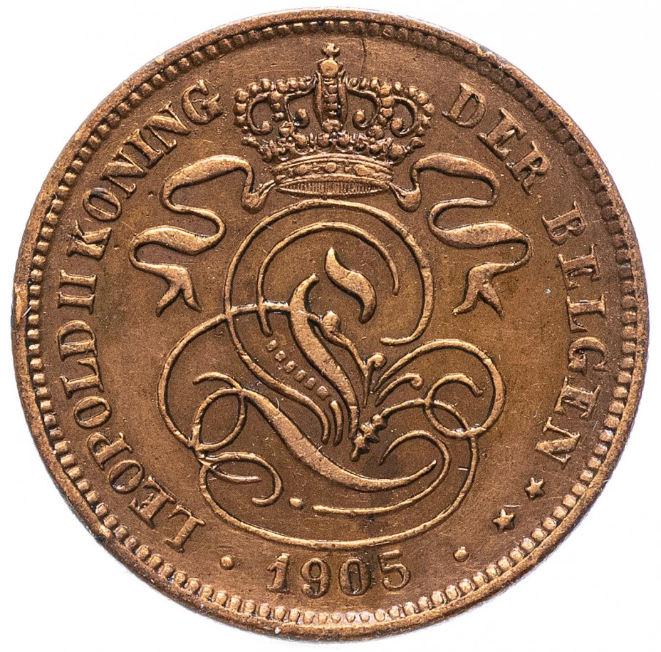 купить Бельгия 2 сантима 1905 Надпись на голландском - 'DER BELGEN'