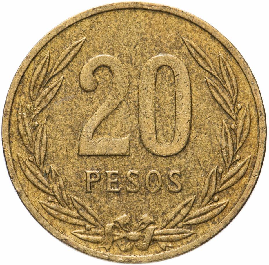 купить Колумбия 20 песо (pesos) 1982-1989, случайная дата