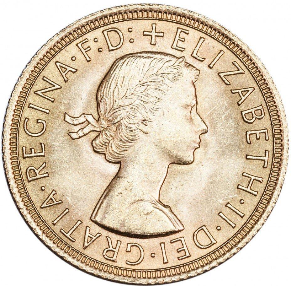 купить Великобритания 1 фунт (соверен) 1963