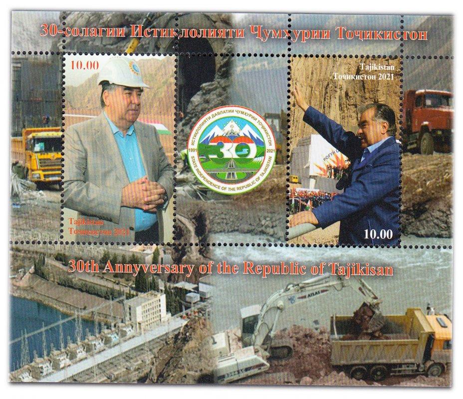 купить Таджикистан 2021 Блок(30 лет независимости, Президент Эмомали Рахмон)