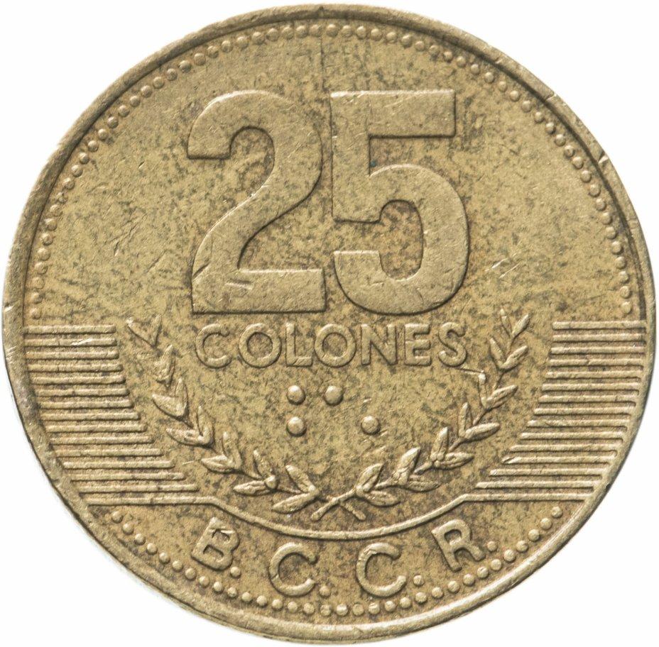 купить Коста-Рика 25 колонов (colones) 2001-2003 не магнетик, прерывисто-рубчатый гурт; случайная дата