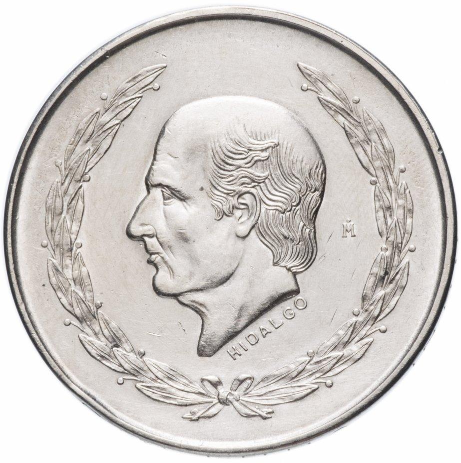 купить Мексика 5 песо (pesos) 1951