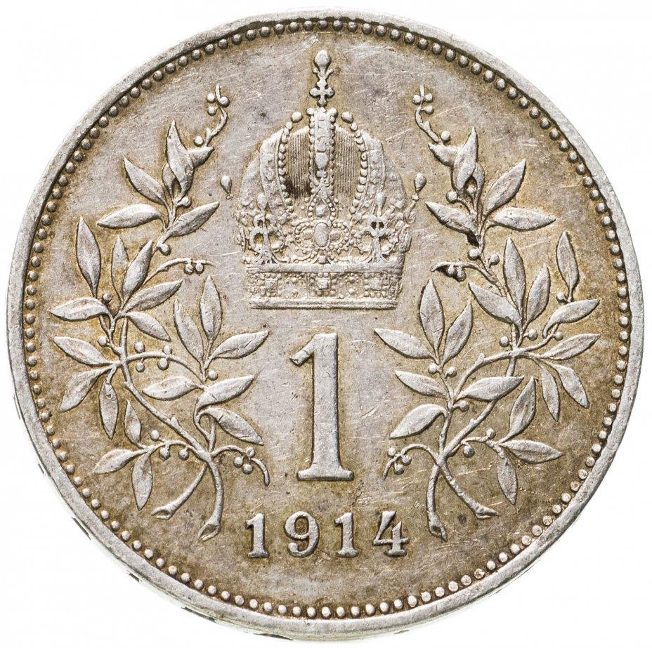 купить Австрия 1 крона (crown) 1914