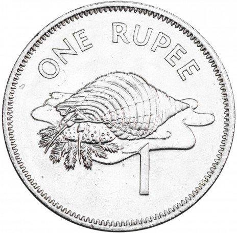 купить Сейшельские острова 1 рупия 1982