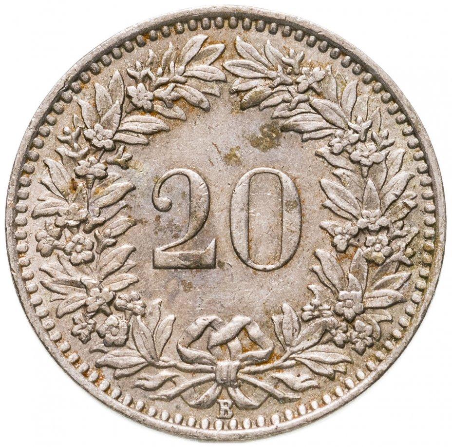 купить Швейцария 20 раппенов (rappen) 1943