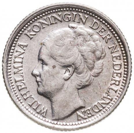 купить Нидерланды 10 центов (cents) 1938
