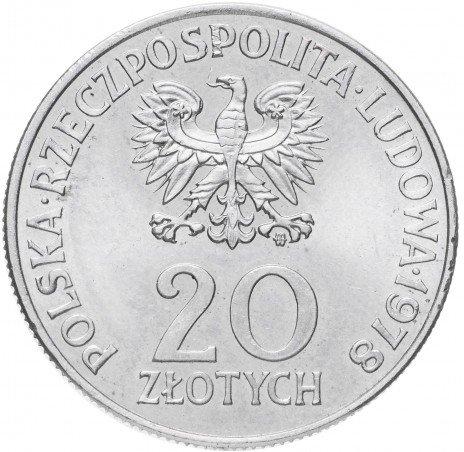 """купить Польша 20 злотых 1978 """"Первый польский космонавт"""""""