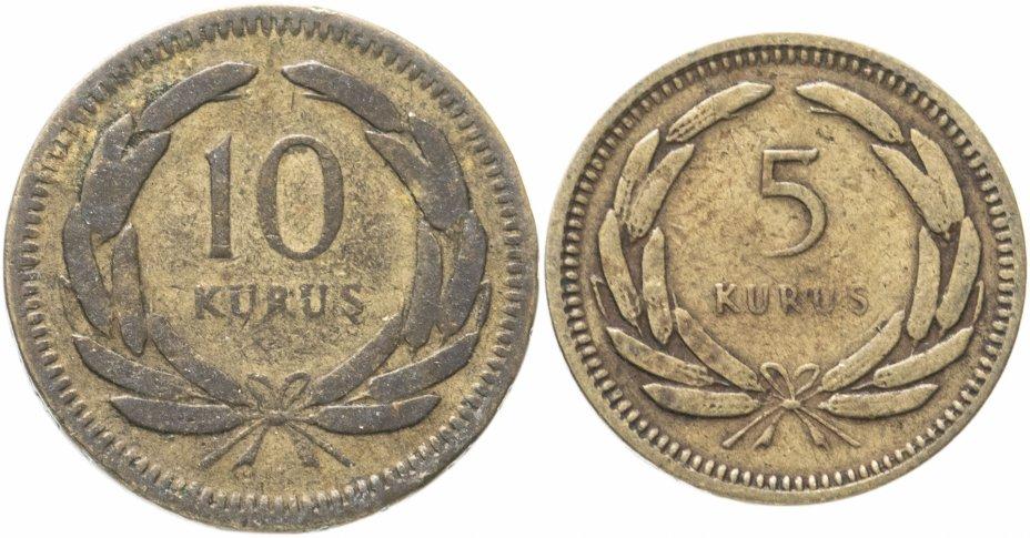 купить Турция, две монеты 1950-1955