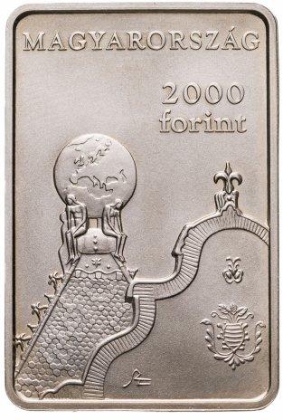 купить Венгрия 2000 форинтов (forint)  2019 года (150 лет институту геологии)