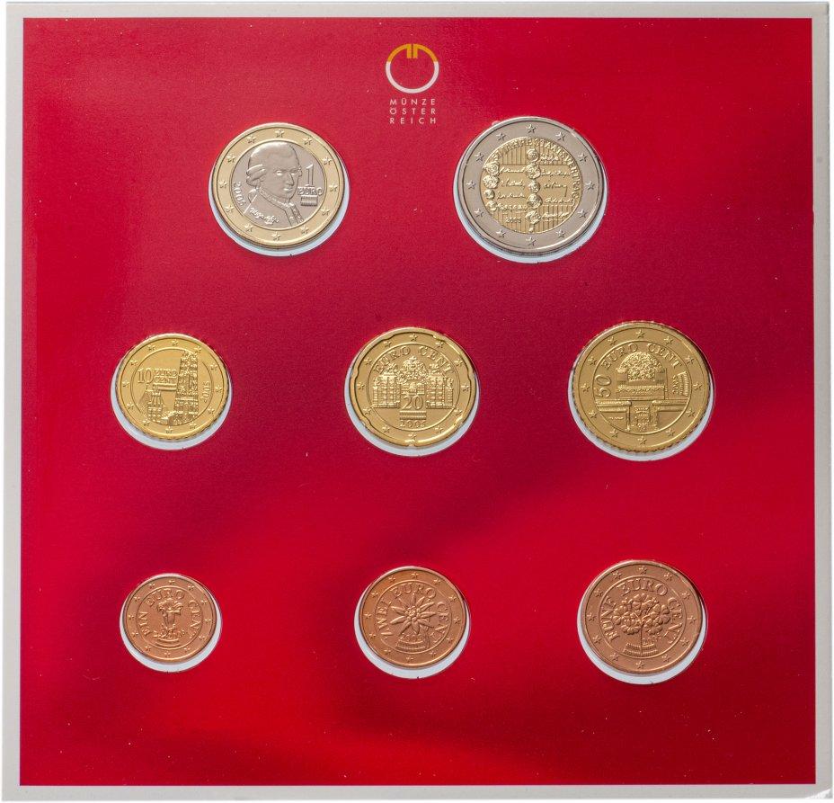 купить Австрия 2005 официальный годовой набор евро из 8 монет в буклете