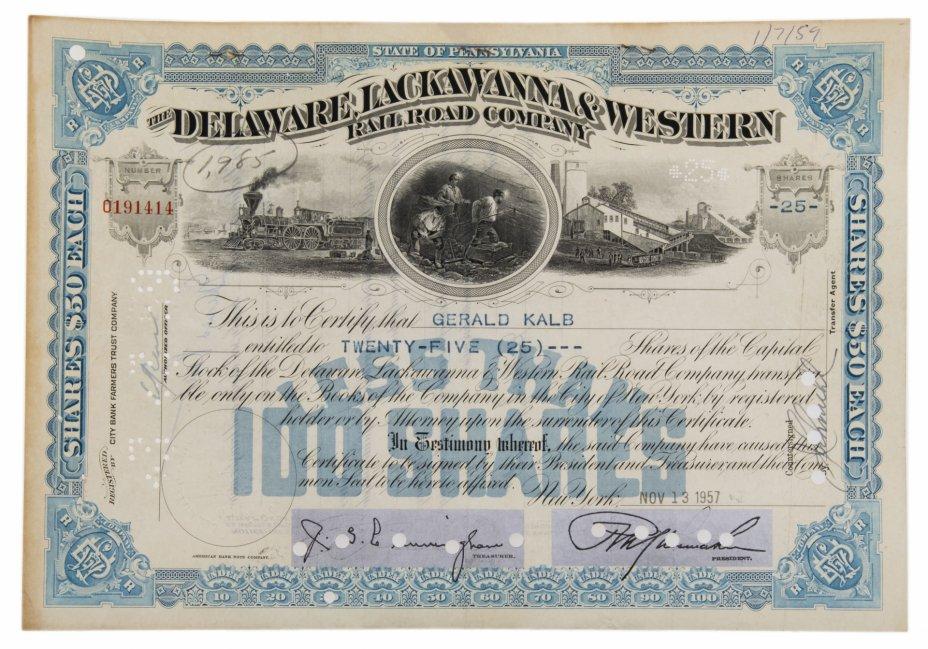 купить Акция США Delaware, Lackawanna & Western Railroad Company , 1945-1957 гг.