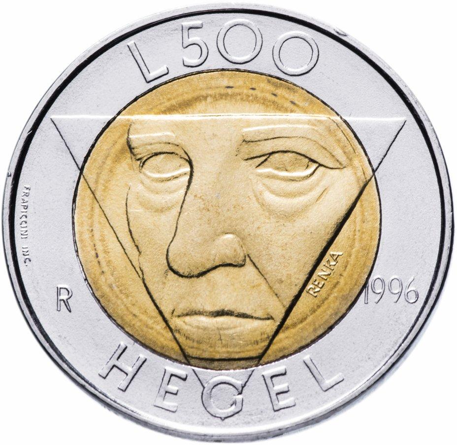 купить Сан-Марино 500лир (lire) 1996