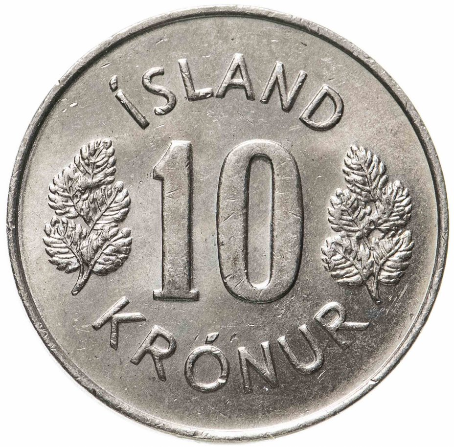 купить Исландия 10 крон (kronur) 1980