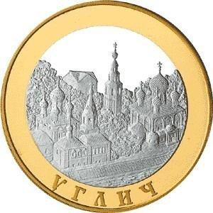 купить 100 рублей 2004 года СПМД Углич Proof