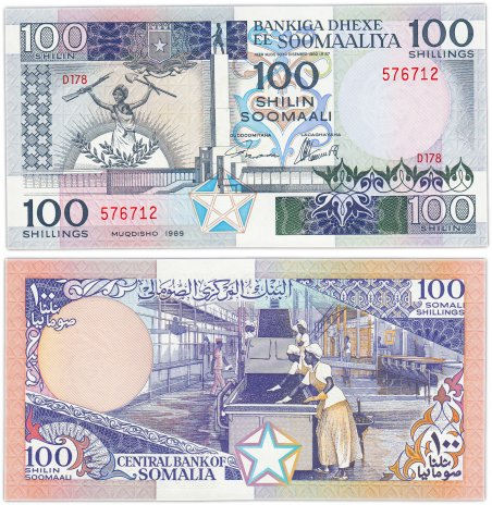 купить Сомали 100 шиллингов 1989