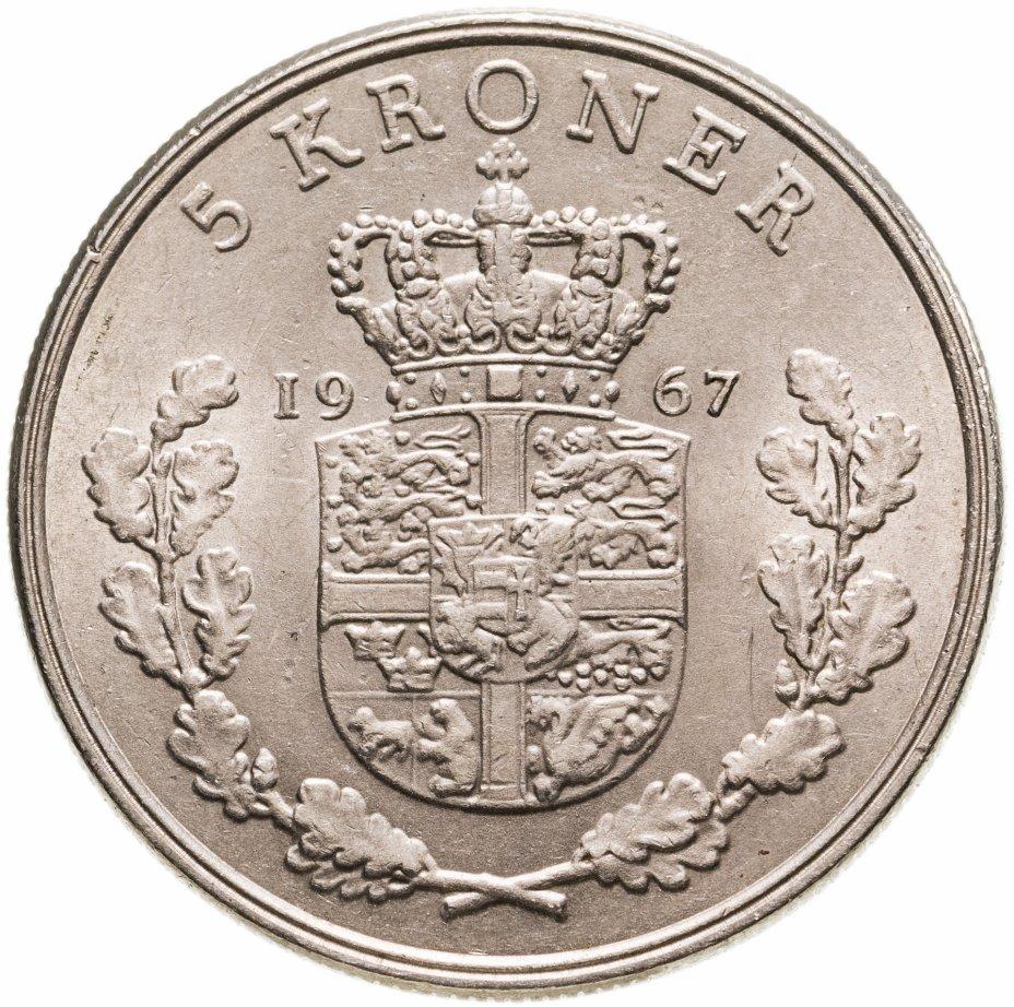 купить Дания 5крон (kroner) 1967