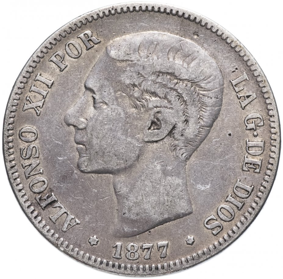 купить Испания 5 песет (pesetas) 1877