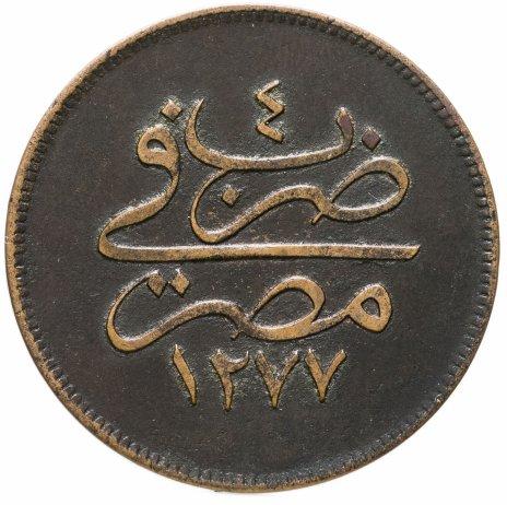 """купить 10 пар 1861 Бронза. Без цветка справа от тугры """"٤"""" сверху на реверсе (4) Египет"""