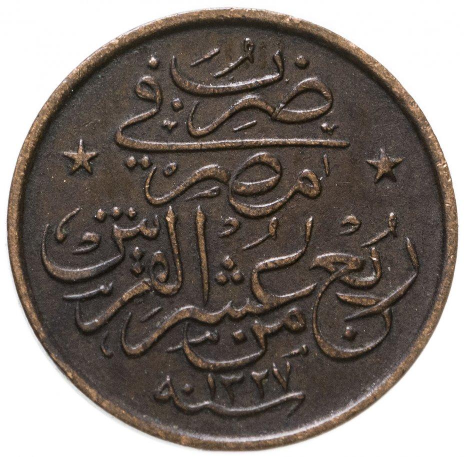 купить Египет 1/40гирша (кирша, qirsh) 1912 (1327 г.Х., 4 год правления)