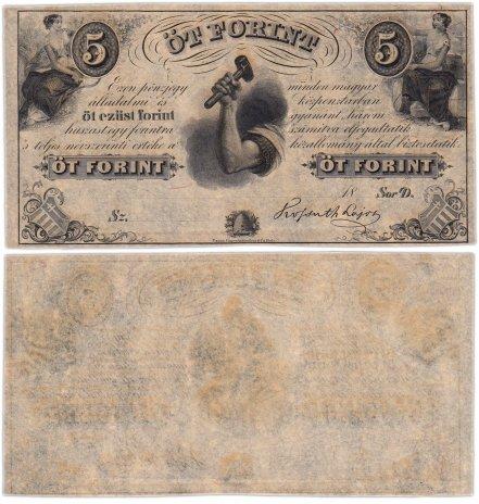 купить Венгрия 5 форинтов 1852 (Pick S143r1)