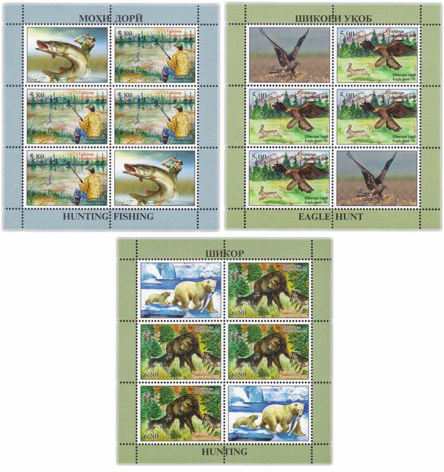 купить Таджикистан 2020 набор 3 малых листа (Охота и Рыбалка)