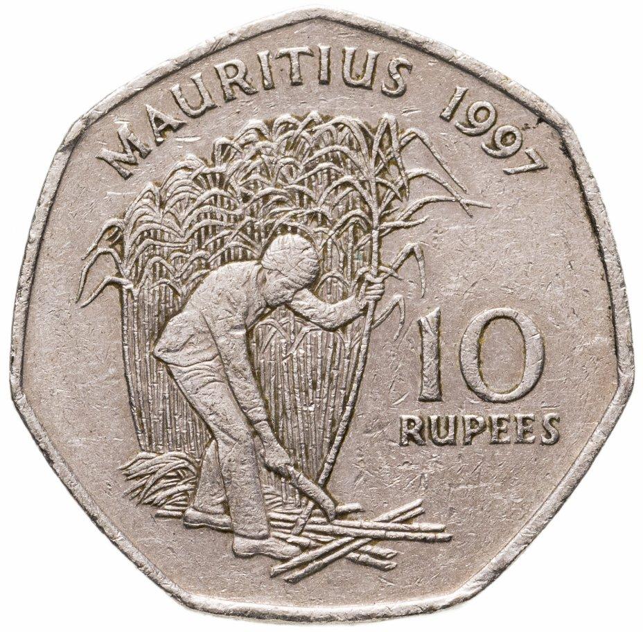 купить Маврикий 10 рупий (rupee) 1997-2000 случайная дата