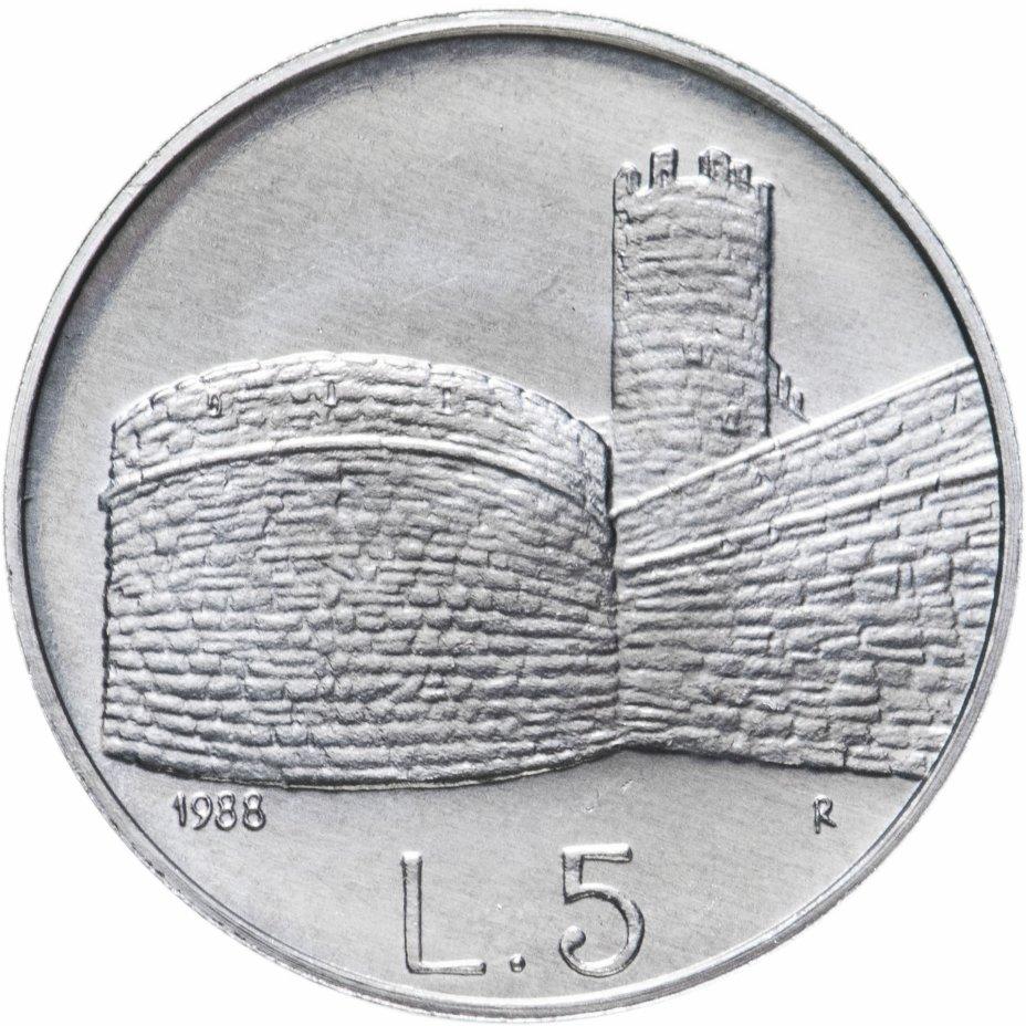 """купить Сан-Марино 5лир (lire) 1988 """"Укрепления Сан-Марино"""""""