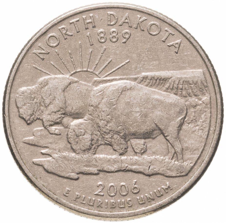 """купить США 1/4 доллара (квотер, 25 центов) 2006 """"Штат Северная Дакота"""""""