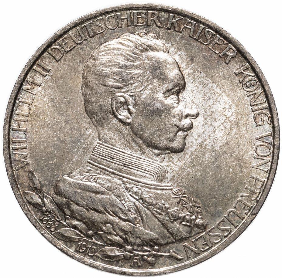 """купить Германская Империя 3 марки (mark) 1913 """"25 лет правлению Вильгельма II"""""""